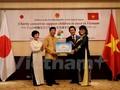 駐日ベトナム大使館、子どもを支援