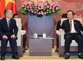 ベトナムと日本、会計検査分野で協力を強化