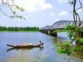 ベトナム中部各省に愛の歌