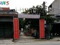 仏具彫刻村