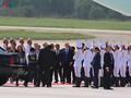 トランプ米大統領、ベトナムの国賓訪問を開始