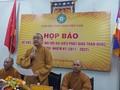 ベトナム仏教全国代表大会、まもなく開催