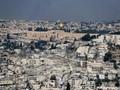 トランプ米大統領の「エルサレム首都承認」をめぐる問題
