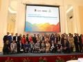 ハノイ若手実業家協会フォーラム