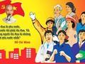 国の発展を推進する競争運動