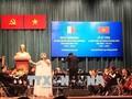 越・イタリア国交樹立45周年記念式典