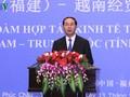 """Presiden Tran Dai Quang menghadiri forum tingkat tinggi kerjasama internasional """"Sabuk dan Jalan"""""""