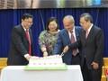 Pertemuan sehubungan dengan peringatan ulang tahun ke-52 Hari Nasional Republik Singapura