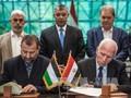 Kemajuan penting bagi rekonsiliasi internal Palestina