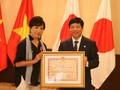 枯葉剤被害者の支援に取り組んだ坂田・雅子さんに友好勲章