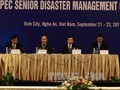 APECの第11回災害管理担当閣僚会議が始る