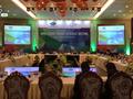 APEC2017の財務相会議が始まる