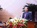 青年同盟第11回大会、「青年を発展の中核に」