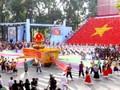 欧洲媒体报道国家统一40年后的越南