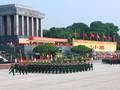 纪念越南国庆70周年特别节目