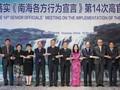 东盟国家和中国举行落实《东海各方行为宣言》第14次高官会