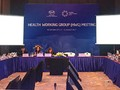 APEC卫生工作组已为联合声明做好内容准备