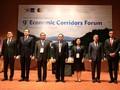第九届大湄公河次区域经济走廊论坛开幕