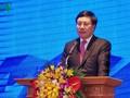 Veröffentlichung der Sponsoren des APEC-Jahrs 2017