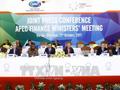 Pressekonferenz zur Mitteilung der Ergebnisse der APEC-Finanzministerkonferenz