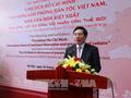Treffen zu 30 Jahren des UNESCO-Beschlusses zur Würdigung des Präsidenten Ho Chi Minh