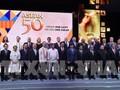 Commémorations du 50ème anniversaire de l'ASEAN