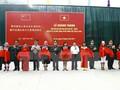 Le 4ème programme d'échanges d'amitié sur la défense Vietnam-Chine