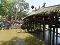 Мост с черепичной крышей Тханьтоан