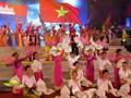 Trao đổi Thư chúc mừng của Lãnh đạo cấp cao hai nước Việt Nam – Campuchia