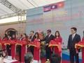 """Triển lãm """"Quan hệ hữu nghị và hợp tác giữa Công an Việt Nam – Lào -Campuchia"""""""