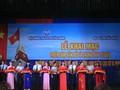 Triển lãm về hai quần đảo Hoàng Sa, Trường Sa của Việt Nam