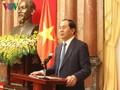 President Tran Dai Quang sends congratulatory letter to AIPA 38