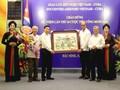 Conmemoran 64 aniversario del Asalto al Cuartel Moncada en ciudad norvietnamita