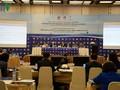 Finalizan en Ciudad Ho Chi Minh los debates sobre el Mar del Este