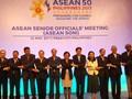 В Маниле прошла конференция старших должностных лиц регионального форума АСЕАН