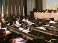 В Японии прошел семинар по Восточному морю