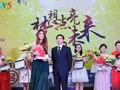 """第十六届""""汉语桥""""世界大学生中文比赛越南北部赛区预赛在河内举行"""