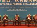 越南共产党代表团出席中国共产党与世界政党高层对话会