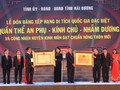 越南海阳省第二个遗迹获颁国家特殊遗迹证书