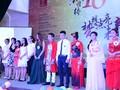 Vòng loại cuộc thi Nhịp cầu Hán ngữ lần thứ 16 khu vực phía Bắc