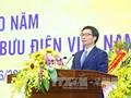 Lễ kỷ niệm 10 năm thành lập Tổng Công ty bưu điện Việt Nam
