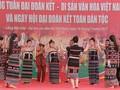 """Khai mạc Tuần """"Đại đoàn kết các dân tộc - Di sản văn hóa Việt Nam"""" năm 2017"""