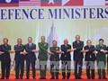 คณะผู้แทนกลาโหมเวียดนามเข้าร่วมการประชุมรัฐมนตรีกลาโหมอาเซียน