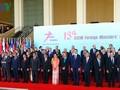 เปิดการประชุมรัฐมนตรีต่างประเทศอาเซมครั้งที่ 13