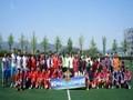 Giải bóng đá quốc tế mùa xuân Gachon 2017