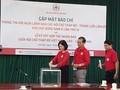 Sắp diễn ra hội nghị lãnh đạo Hội Chữ thập đỏ - Trăng lưỡi liềm đỏ Đông Nam Á lần thứ 14