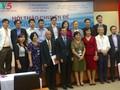 Овладение экологически чистыми энергетическими технологиями для устойчивого развития