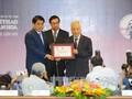 Вручена 10-я премия имени Буй Суан Фая «За любовь к Ханою»