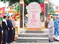 Крепость Тханьчьем и появление современной вьетнамской письменности