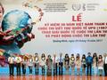 Празднование 30-летия со дня участия Вьетнама в международном конкурсе писем